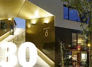 Wystawa na temat szwajcarskich kooperatyw mieszkaniowych