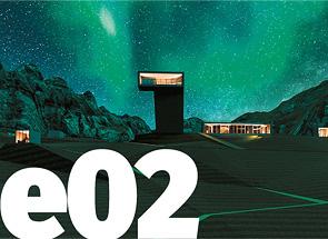 AURORA – Obserwacja nieba wpółnocnej Norwegii – Mateusz WOJTANEK