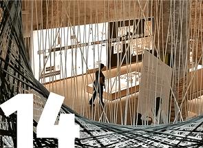 17. Międzynarodowa Wystawa Architektury w Wenecji