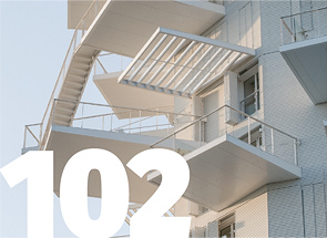 L'Arbre Blanc, projekt: Sou Fujimoto Architects
